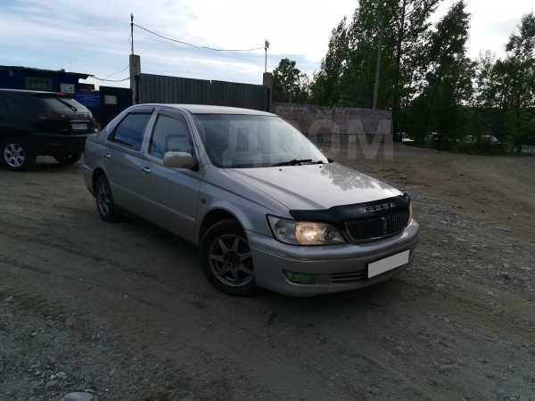 Toyota Vista, 2000 год, 249 000 руб.