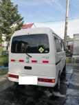 Honda Acty, 2011 год, 240 000 руб.