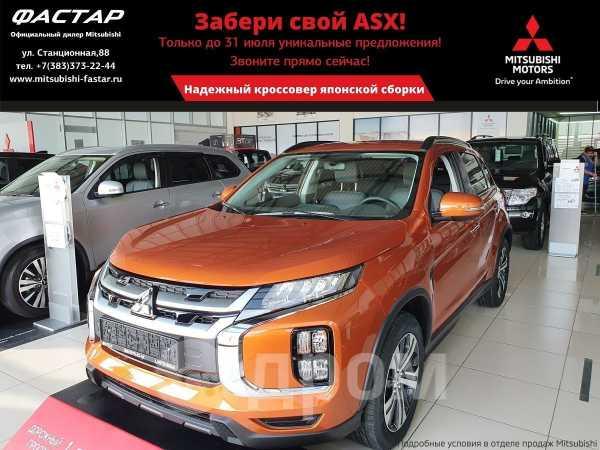 Mitsubishi ASX, 2020 год, 1 894 000 руб.