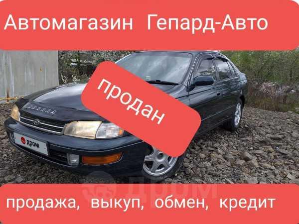 Toyota Corona, 1993 год, 209 000 руб.