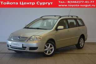 Сургут Corolla 2006