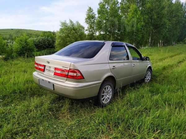 Toyota Vista, 1998 год, 283 000 руб.