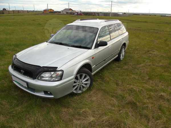 Subaru Legacy, 2002 год, 339 000 руб.