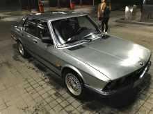 Кемерово 5-Series 1982