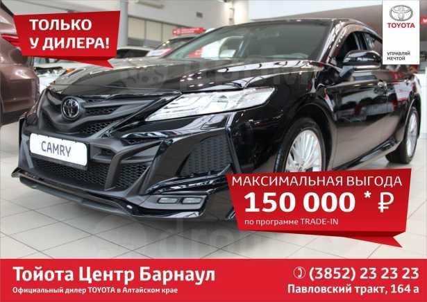 Toyota Camry, 2020 год, 2 215 000 руб.