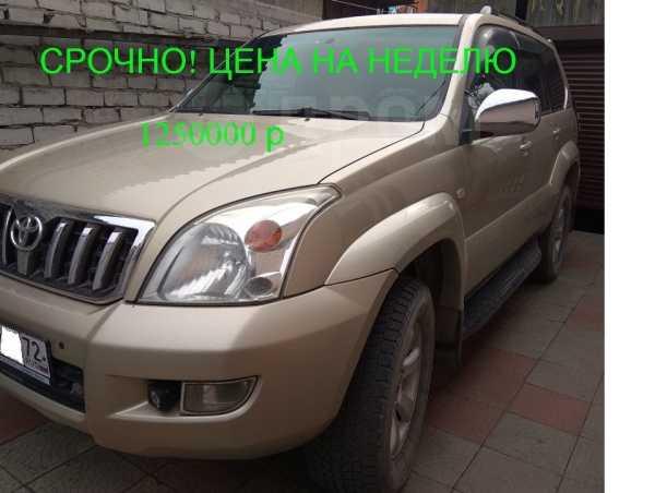 Toyota Land Cruiser Prado, 2008 год, 1 250 000 руб.