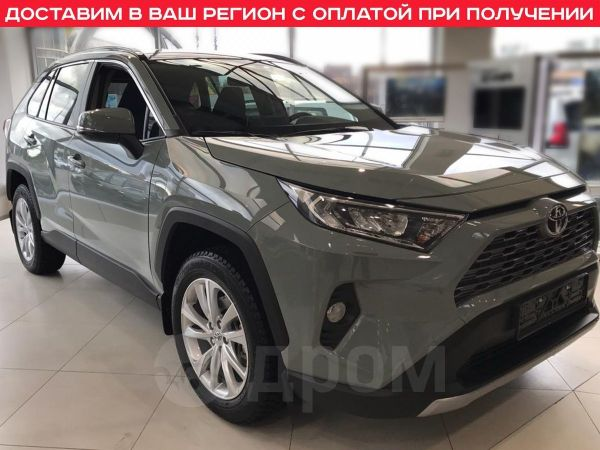 Toyota RAV4, 2020 год, 2 224 500 руб.