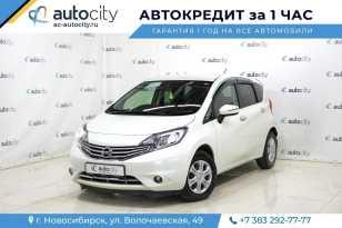 Новосибирск Nissan Note 2016