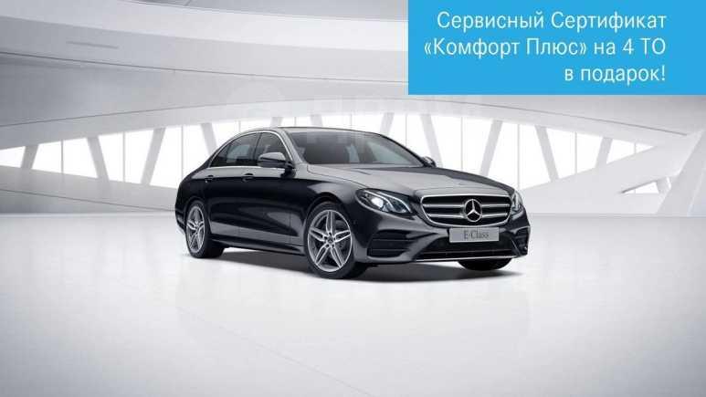 Mercedes-Benz E-Class, 2020 год, 3 358 112 руб.
