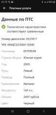 Kia Sorento, 2003 год, 320 000 руб.