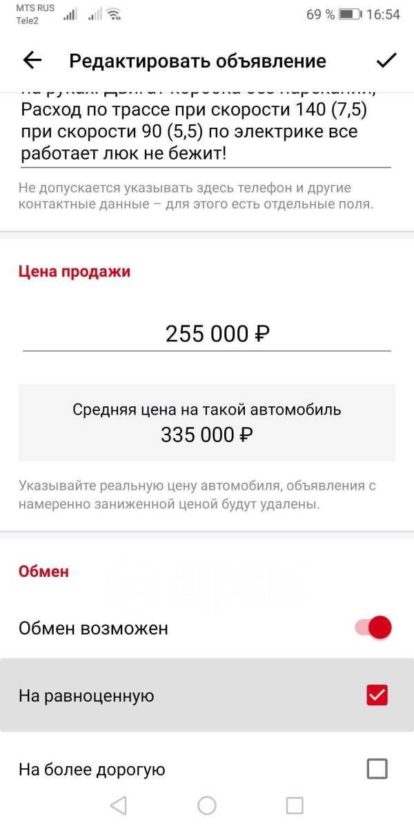 Volkswagen Sharan, 2003 год, 255 000 руб.