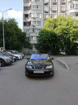 Москва 9-3 2007