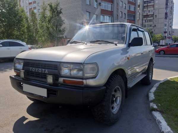 Toyota Land Cruiser, 1994 год, 645 999 руб.