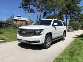 Новосибирск Tahoe 2016