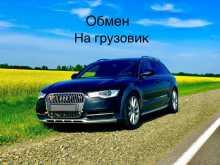 Новосибирск A6 allroad quattro