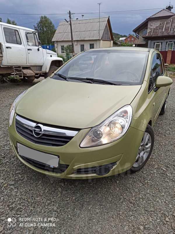 Opel Corsa, 2007 год, 220 000 руб.