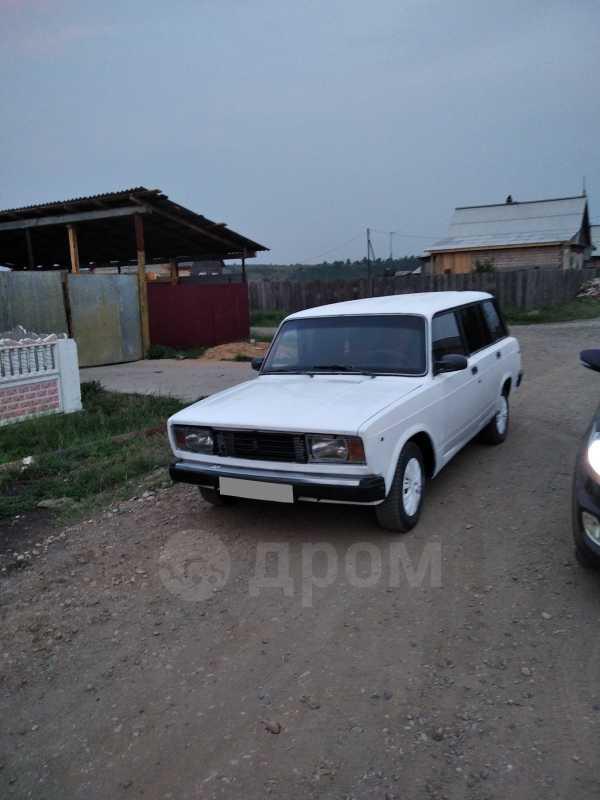 Лада 2104, 1996 год, 53 000 руб.