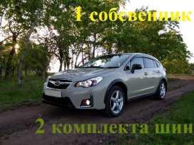 Красноярск XV 2016