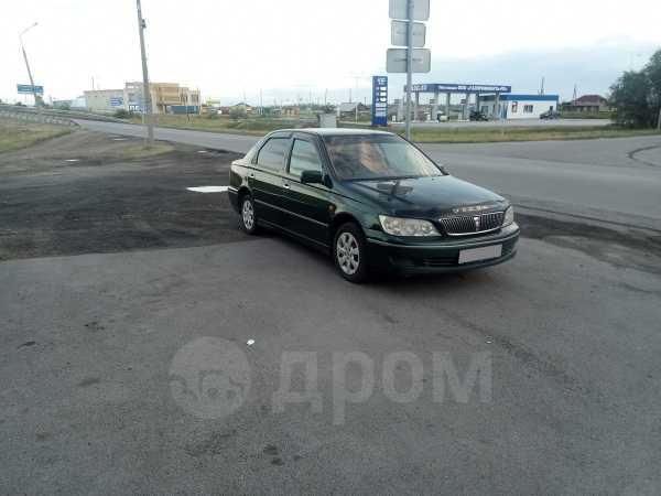 Toyota Vista, 2001 год, 278 000 руб.
