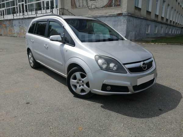 Opel Zafira, 2006 год, 275 000 руб.