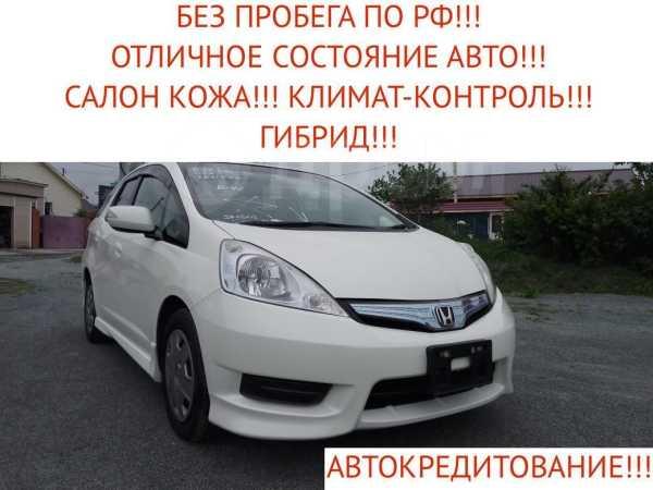 Honda Fit Shuttle, 2012 год, 545 000 руб.