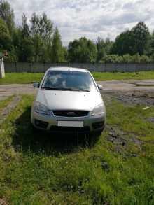 Ярославль C-MAX 2007