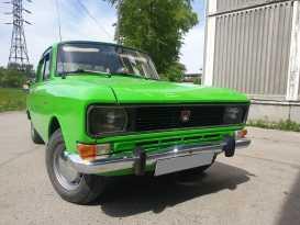 Первоуральск 2140 1980
