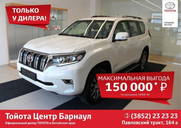 Toyota Land Cruiser Prado, 2020 год, 4 067 000 руб.