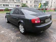 Павлово A6 2003