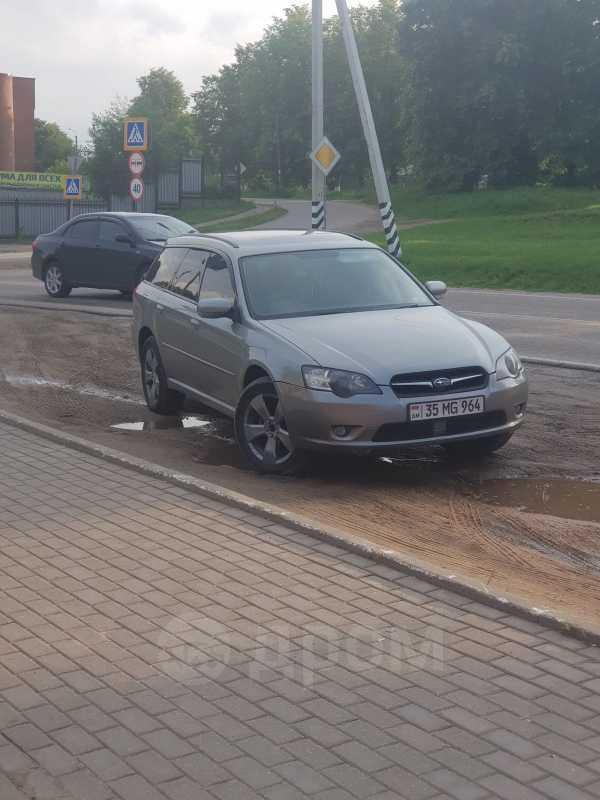 Subaru Legacy, 2006 год, 350 000 руб.