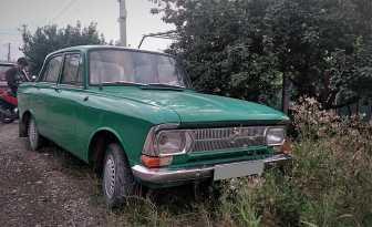 Севастополь 412 1974