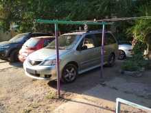 Астрахань MPV 2002