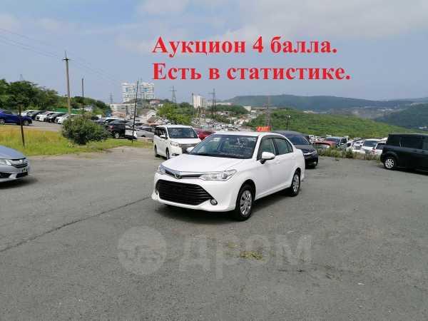 Toyota Corolla Axio, 2015 год, 655 000 руб.