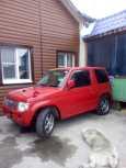 Nissan Kix, 2009 год, 333 000 руб.