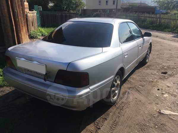 Toyota Vista, 1996 год, 145 000 руб.