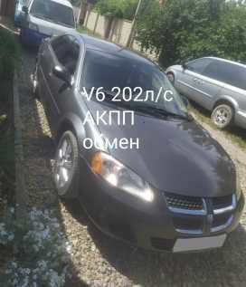 Краснодар Stratus 2003
