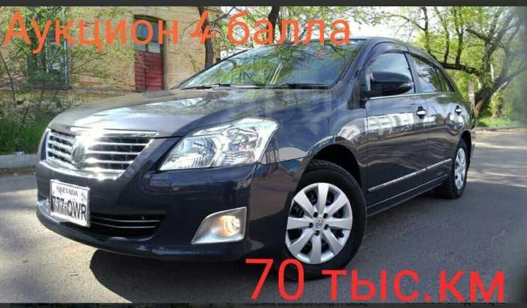 Toyota Premio, 2015 год, 1 020 000 руб.