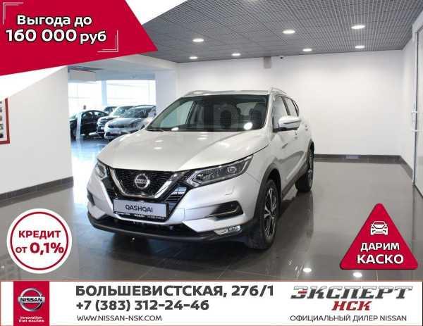 Nissan Qashqai, 2020 год, 1 859 000 руб.