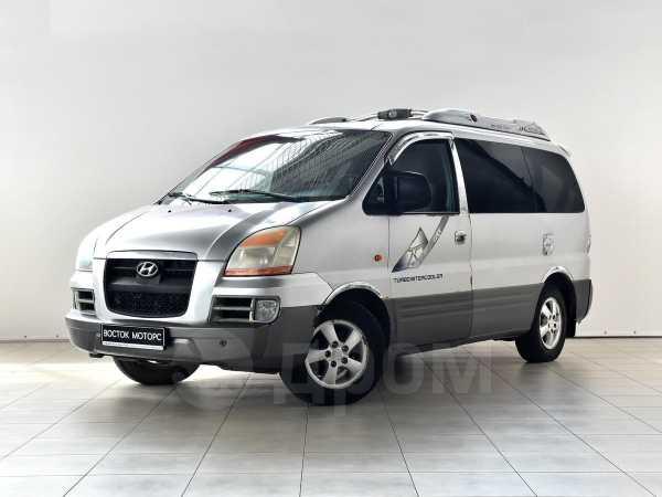 Hyundai Starex, 2004 год, 305 000 руб.