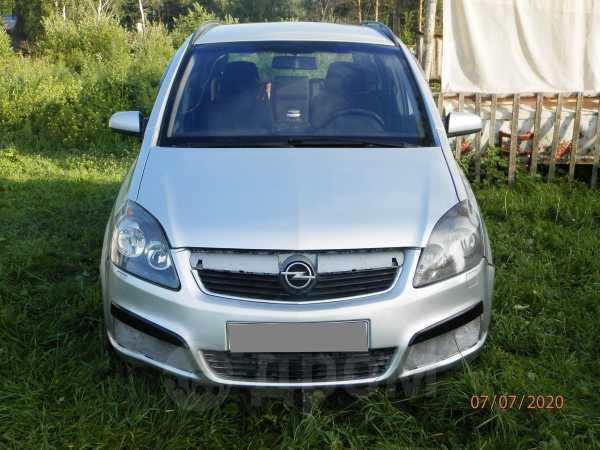 Opel Zafira, 2006 год, 270 000 руб.