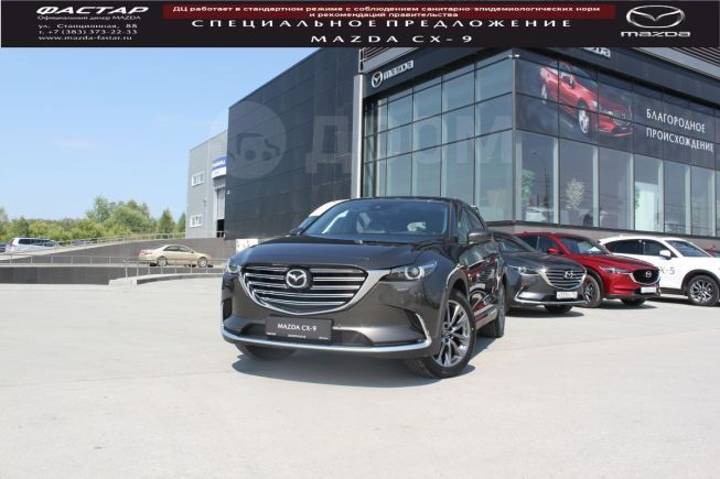 Mazda CX-9, 2020 год, 3 629 000 руб.