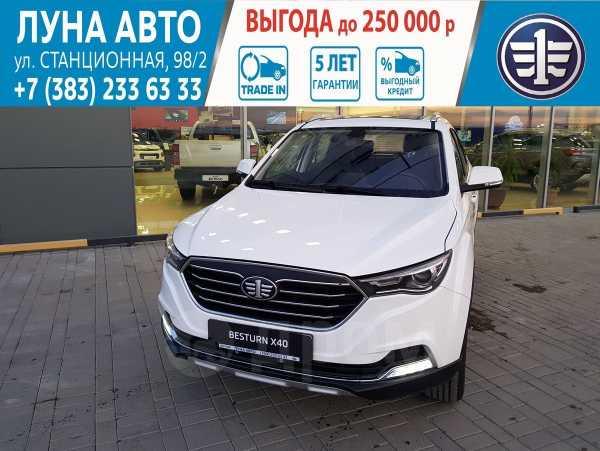FAW Besturn X40, 2019 год, 1 024 000 руб.
