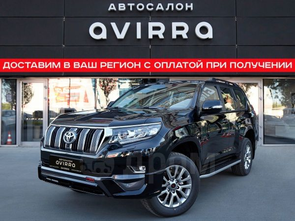 Toyota Land Cruiser Prado, 2020 год, 4 021 000 руб.