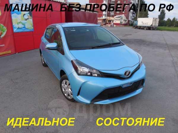 Toyota Vitz, 2015 год, 517 000 руб.