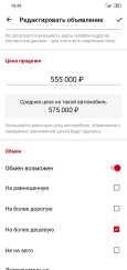 Ravon Gentra, 2018 год, 500 000 руб.