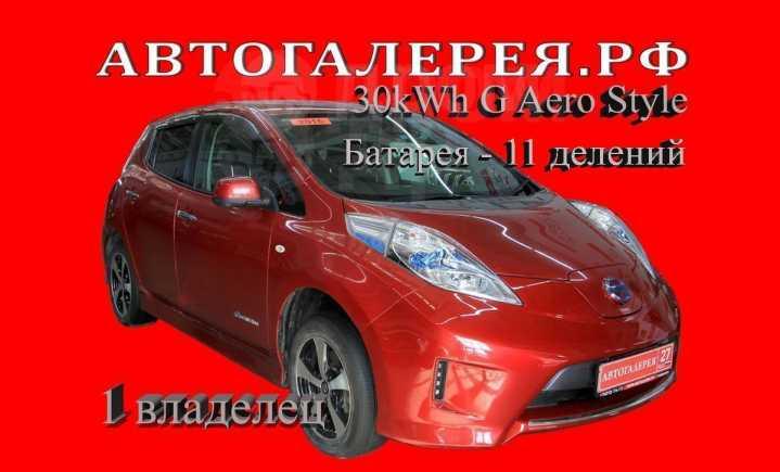 Nissan Leaf, 2016 год, 768 000 руб.