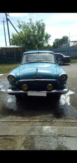 Омск 21 Волга 1963