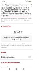 Лада 4x4 2121 Нива, 2011 год, 175 000 руб.
