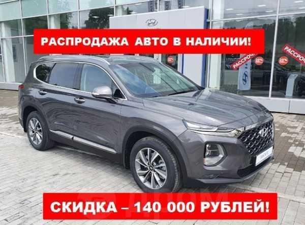 Hyundai Santa Fe, 2019 год, 2 594 000 руб.