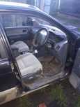 Mitsubishi Chariot, 1993 год, 115 000 руб.